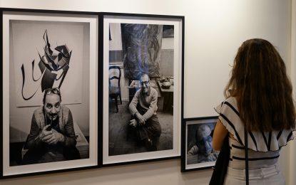 Ara Güler'in Sanatçı Portreleri İlk KezIşık Üniversitesi'nde Sergileniyor