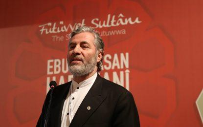 """""""Fütüvvet Sultanı Ebû'l Hasan Harakanî"""" Üsküdar Üniversitesinde anıldı"""